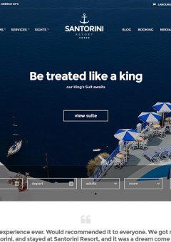 2016 Best Resort WordPress Theme